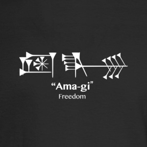 mesopotamia - Men's Long Sleeve T-Shirt