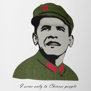 Communism Obama - Contrast Coffee Mug