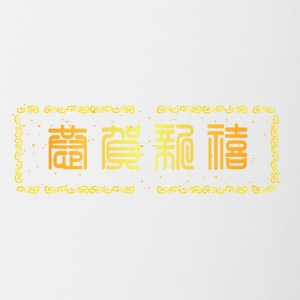chinese_new_year_in_chine_in_frame - Contrast Coffee Mug