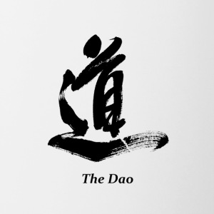 The Dao (Black) - Contrast Coffee Mug