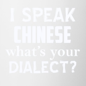 CHINESE dialect - Contrast Coffee Mug