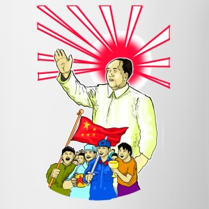Mao Waves To His Supporters - Contrast Coffee Mug