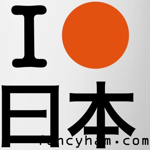 I [circle] Japan - Coffee/Tea Mug