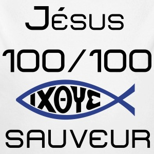 jesus100 - Long Sleeve Baby Bodysuit