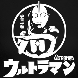 CLASSIC ULTRAMAN JAPAN SUPERHERO TOKUSATSU - Women's Long Sleeve Jersey T-Shirt