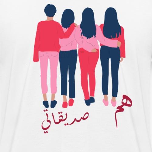 Pink and Blue Women People Illustration T Shirt - Women's T-Shirt