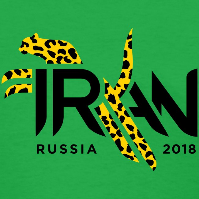 Pouncing Cheetah Iran supporters shirt