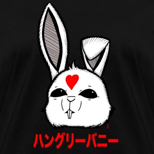 Hungwy Bun - Women's T-Shirt