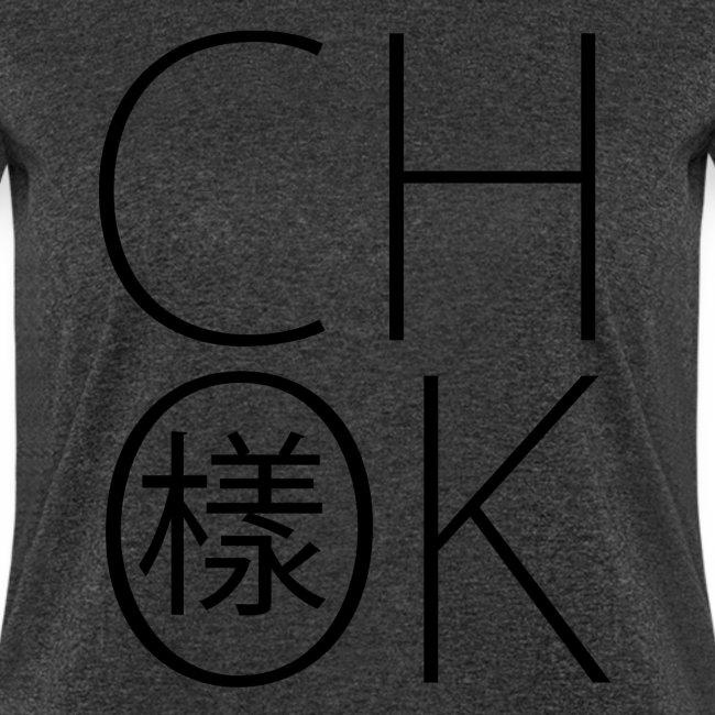 CHOK樣 BLACK