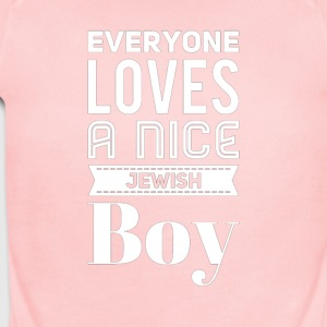Everyone loves a nice jewish boy - Short Sleeve Baby Bodysuit