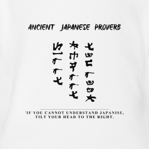 Japanese Proverb Black - Short Sleeve Baby Bodysuit