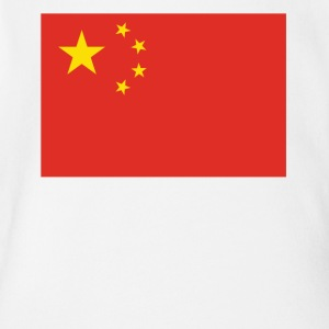 Flag of China Cool Chinese Flag - Short Sleeve Baby Bodysuit