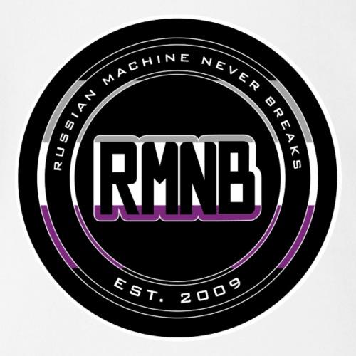 RMNB Asexual Pride - Organic Short Sleeve Baby Bodysuit