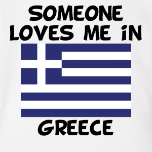 Someone In Greece Loves Me - Short Sleeve Baby Bodysuit