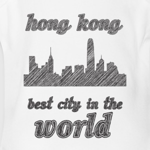 honG kong Best city in the world - Short Sleeve Baby Bodysuit