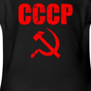 CCCP Hammer and Sickle - Short Sleeve Baby Bodysuit