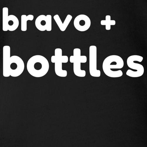 BRAVO & BOTTLES - Organic Short Sleeve Baby Bodysuit