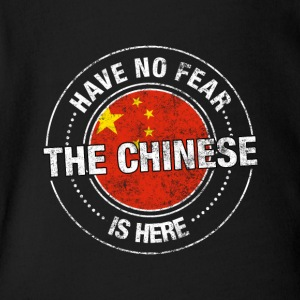 ChineseHave No Fear The Chinese Is Here - Short Sleeve Baby Bodysuit