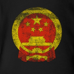 Chinese Coat of Arms China Symbol - Short Sleeve Baby Bodysuit
