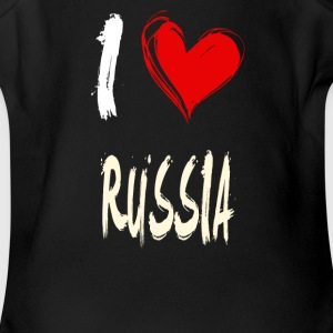 I love RUSSIA - Short Sleeve Baby Bodysuit