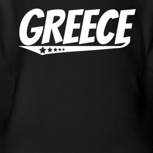 Greece Retro Comic Book Style Logo Greek - Short Sleeve Baby Bodysuit
