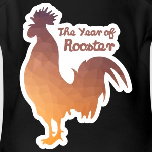 Year of Rooster - Short Sleeve Baby Bodysuit