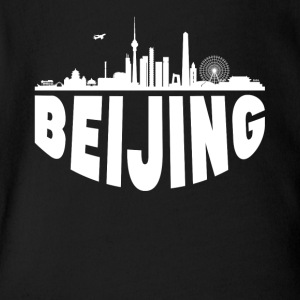 Beijing China Cityscape Skyline - Short Sleeve Baby Bodysuit