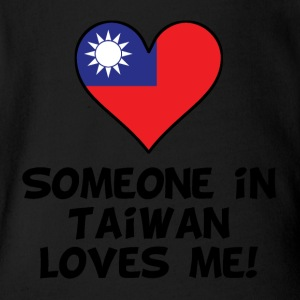 Someone In Taiwan Loves Me - Short Sleeve Baby Bodysuit