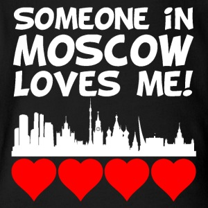 Someone In Moscow Russia Loves Me - Short Sleeve Baby Bodysuit