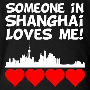 Someone In Shanghai China Loves Me - Short Sleeve Baby Bodysuit