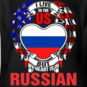 I Live In The Us But My Heart Is In Russian - Short Sleeve Baby Bodysuit
