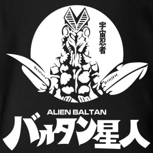 ULTRAMAN MONSTER VILLAIN ALIEN BALTAN SPACE NINJA - Short Sleeve Baby Bodysuit