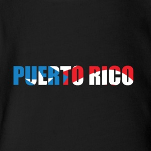 country Puerto Rico - Short Sleeve Baby Bodysuit