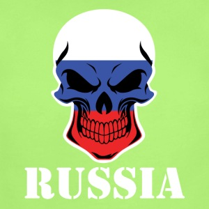 Russian Flag Skull Russia - Short Sleeve Baby Bodysuit