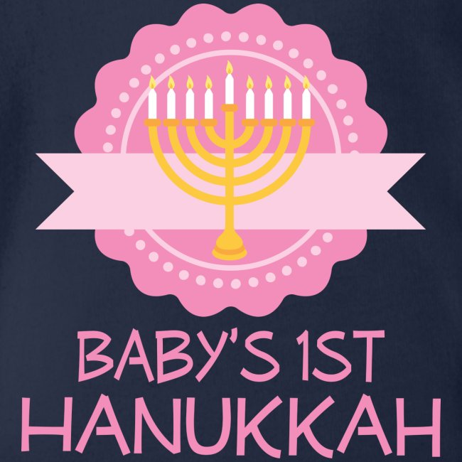 BABY/'S FIRST CHANUKAH Bodysuit Personalized Free