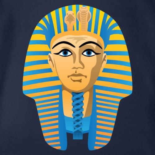 Egyptian Golden Pharaoh Burial Mask - Organic Short Sleeve Baby Bodysuit