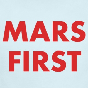 Mars First - Short Sleeve Baby Bodysuit