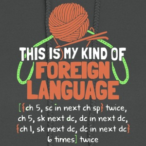 This Is My Kind Of Foreign Language T Shirt - Women's Hoodie