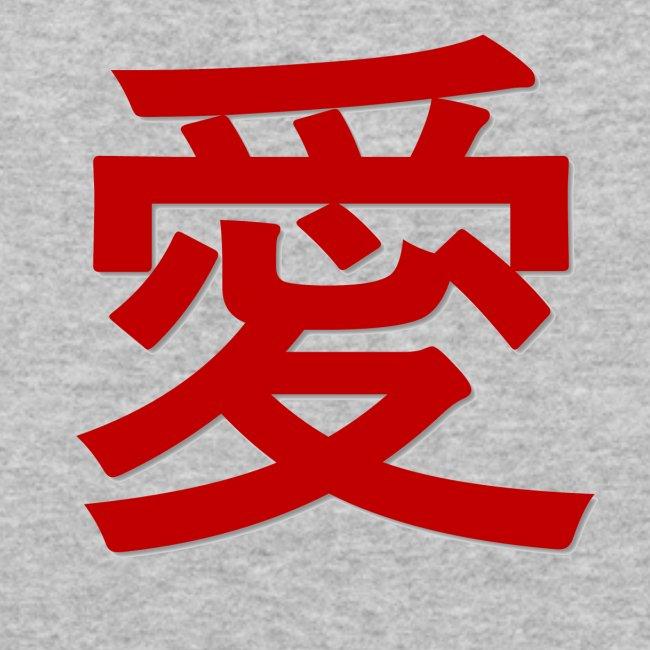 Chinese Love Love Love 3