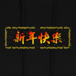 chinese_new_year_in_chine_fire_and_frame - Women's Hoodie