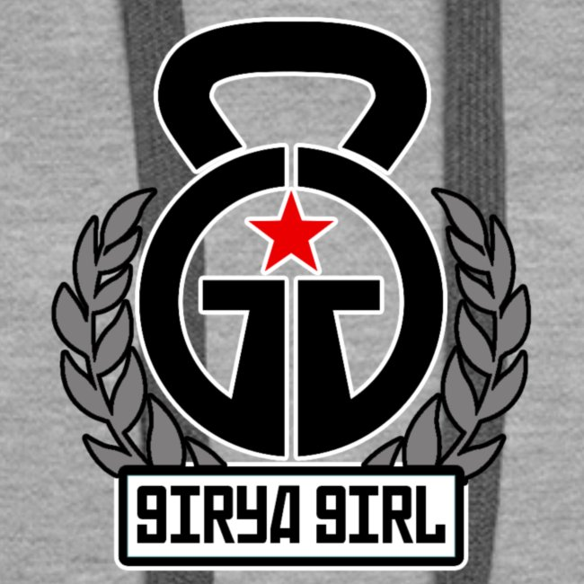 GiryaGirl.com Official Logo