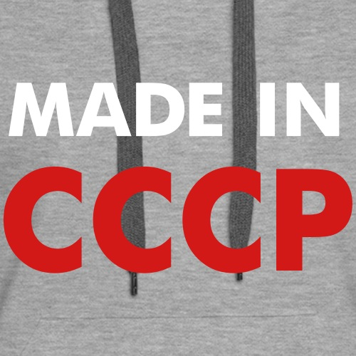 Made in cccp 01 - Women's Premium Hoodie
