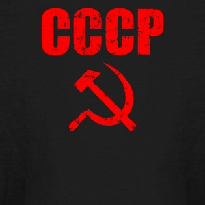 CCCP Hammer and Sickle - Kids' Long Sleeve T-Shirt