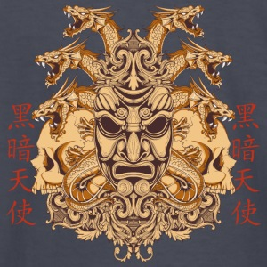 japanese dragons with skulls and monster mask - Kids' Long Sleeve T-Shirt