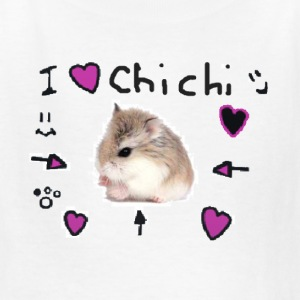 i love chi chi - Kids' T-Shirt