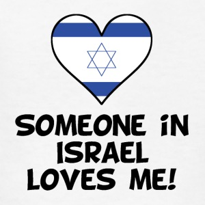 Someone In Israel Loves Me - Kids' T-Shirt