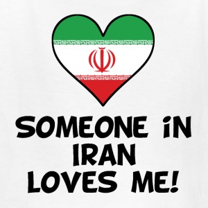 Someone In Iran Loves Me - Kids' T-Shirt