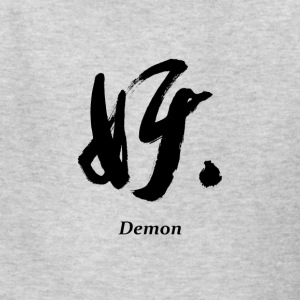 Demon (Black) - Kids' T-Shirt