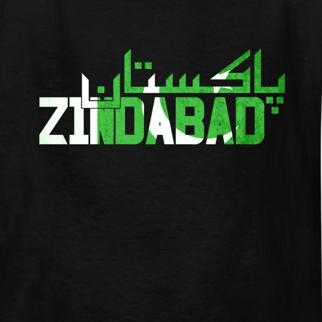14th August Pakistan Independence Day