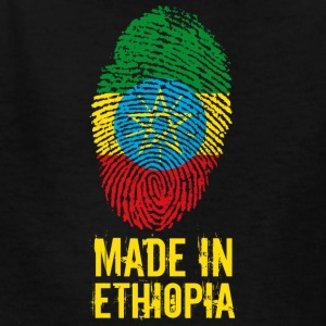 Made In Ethiopia / ኢትዮጵያ - Kids' T-Shirt
